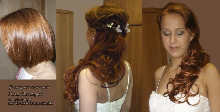 свадебные прически из накладных прядей волос